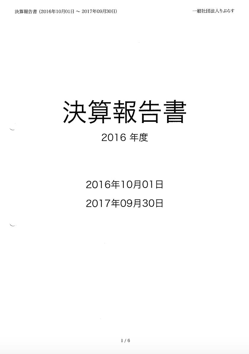 f:id:replus:20200612105952p:plain