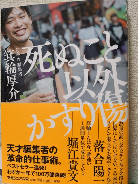 f:id:represent_suzuki:20180912175324j:plain