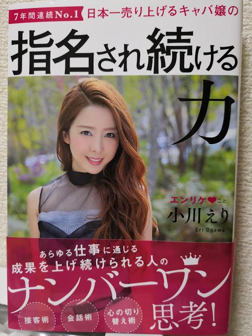 f:id:represent_suzuki:20180915095059j:plain