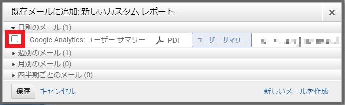 f:id:rereoji:20210217094843p:plain