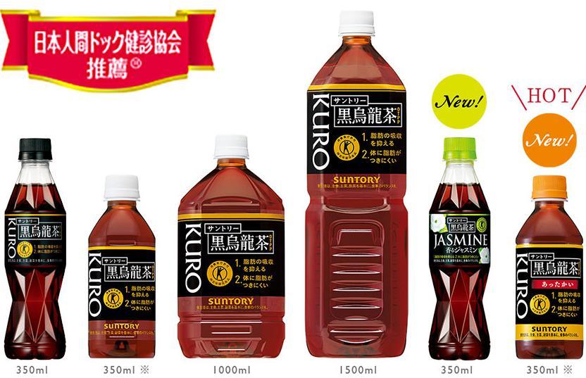 6種類並ぶ黒烏龍茶