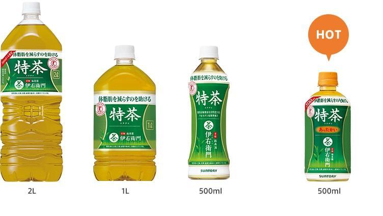緑茶の伊右衛門特茶の4種類