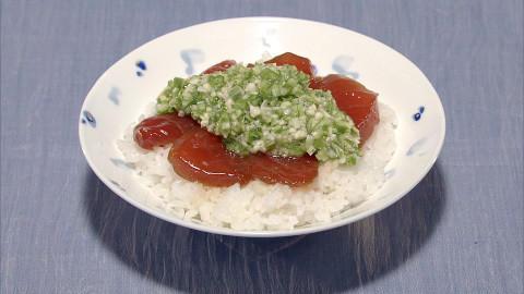 超ネバネバ鉄火丼