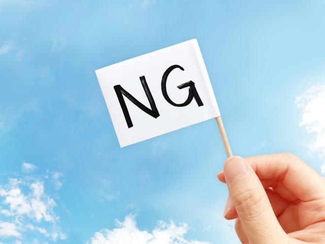 NGと書かれた旗