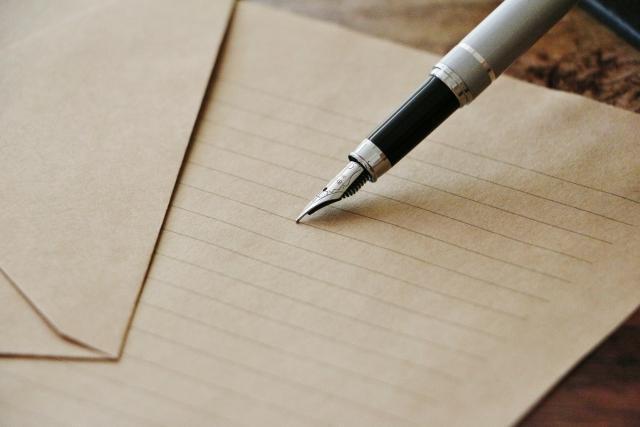 便箋と封筒と万年筆