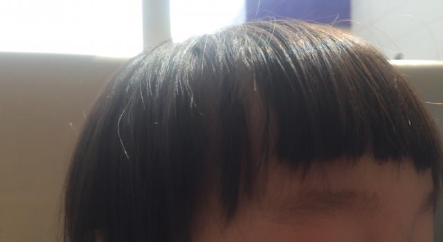 まゆ上の前髪