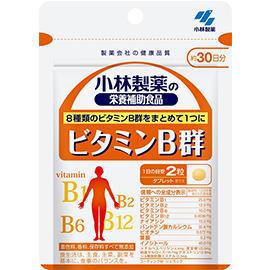 小林製薬:ビタミンB群