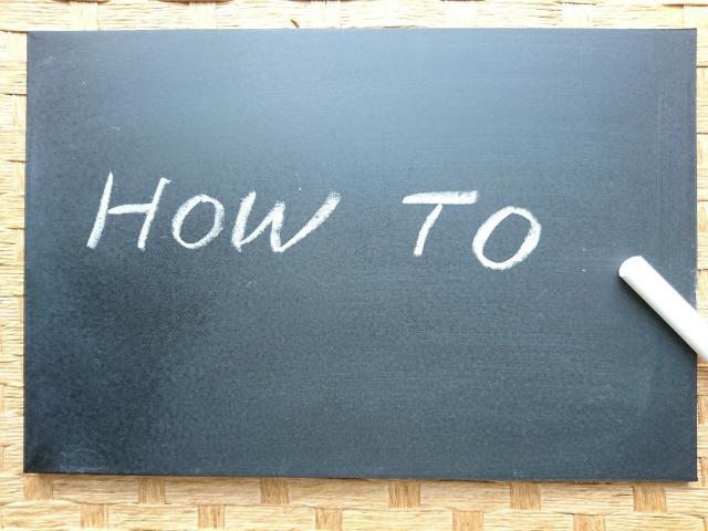 ハウツーと書かれた黒板