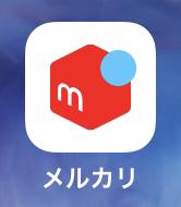 メルカリアプリ アイコン
