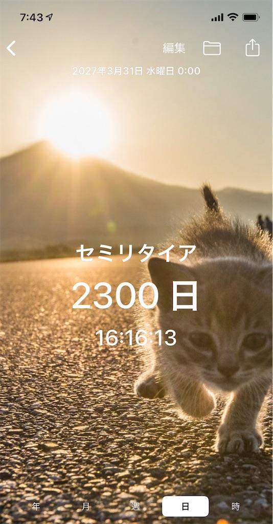 f:id:resourceful:20201214090044j:image