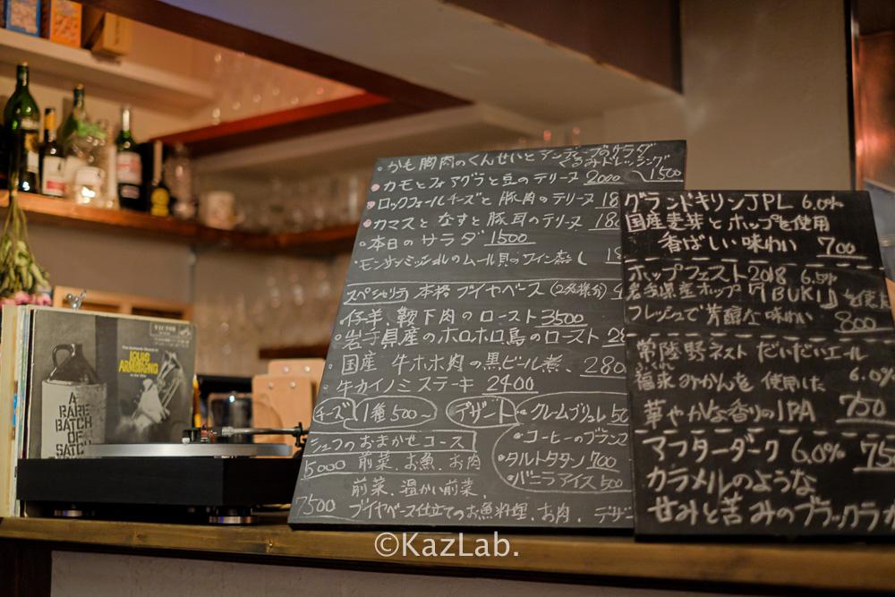 f:id:restaurants:20190815182721j:plain