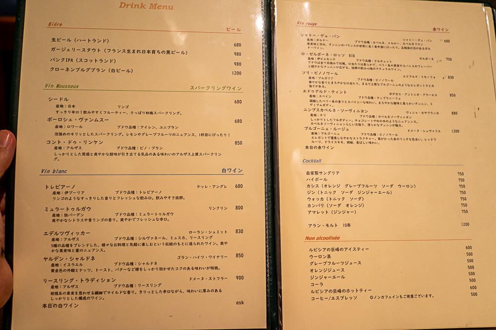 f:id:restaurants:20200927230033j:plain
