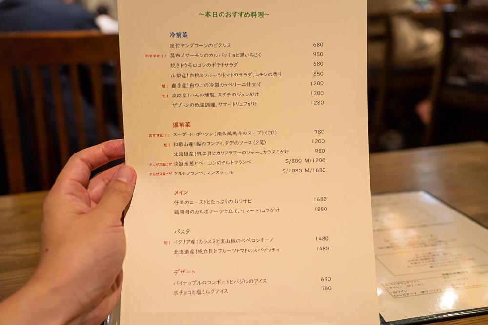 f:id:restaurants:20200927230037j:plain