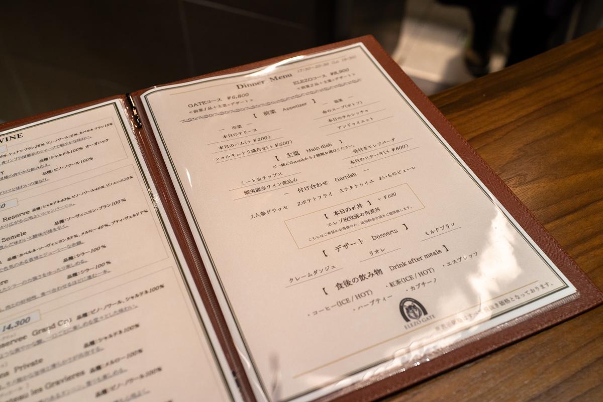f:id:restaurants:20201128001155j:plain