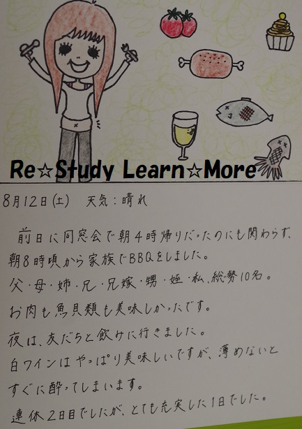 f:id:restudy_learnmore86:20171216212717j:plain