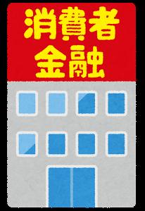 f:id:retador:20170214121158p:plain