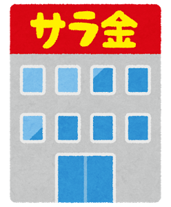 f:id:retador:20170821175849p:plain