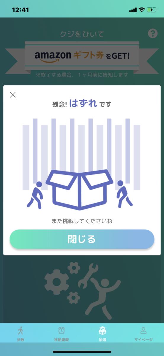 f:id:retainer:20190323160802p:plain