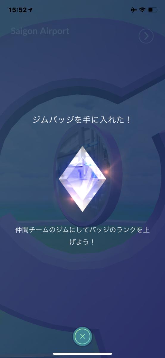 f:id:retainer:20190813171931p:plain