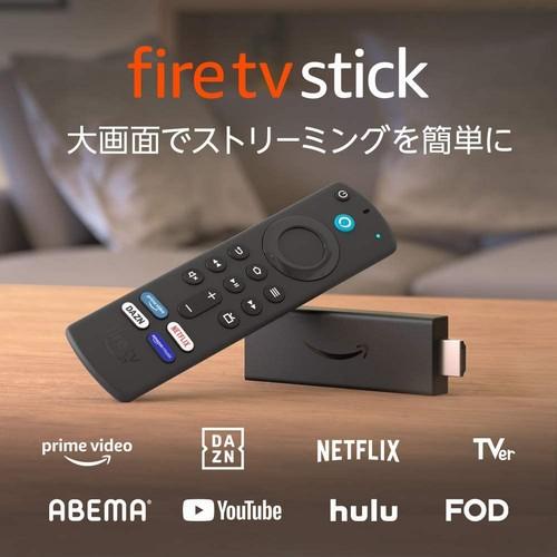Fire TV Stick - Alexa対応音声認識リモコン(第3世代)付属