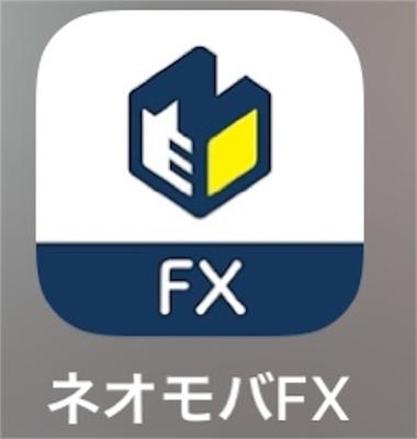 ネオモバFXロゴ