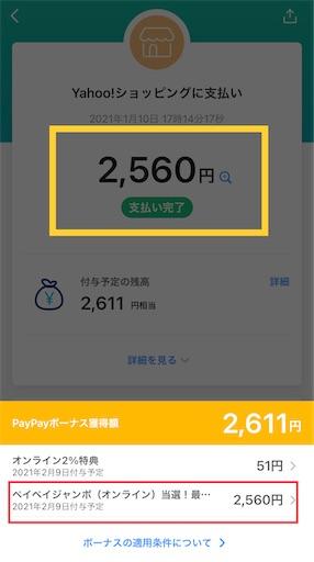 f:id:retire60:20210831111616j:plain