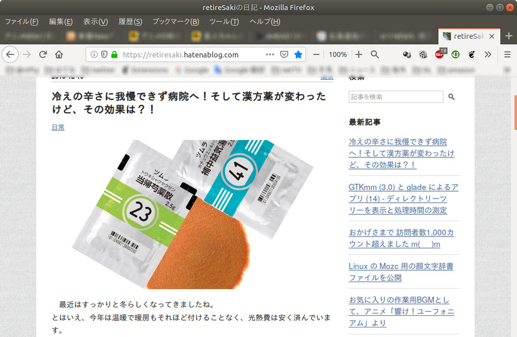 Firefox の表示