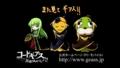 http://f.hatena.ne.jp/retla/20080913233810