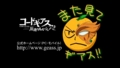 http://f.hatena.ne.jp/retla/20080913233817