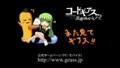 http://f.hatena.ne.jp/retla/20080913233850