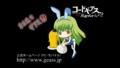 http://f.hatena.ne.jp/retla/20080913233904