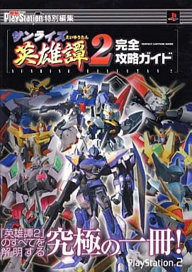 f:id:retogenofu:20210214173342p:plain