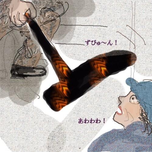 f:id:retoto:20120325231104j:image