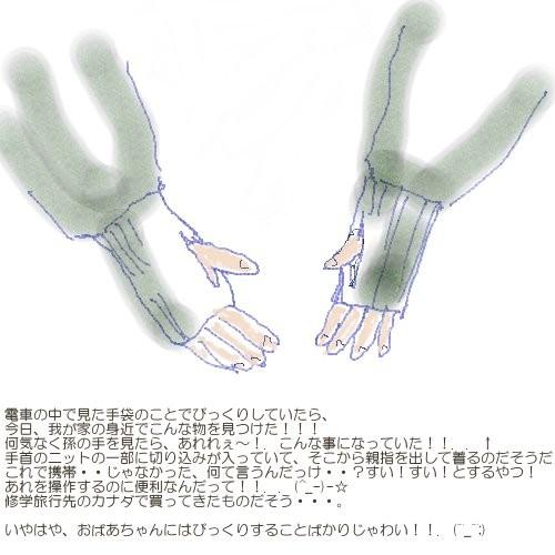 f:id:retoto:20121214225746j:image