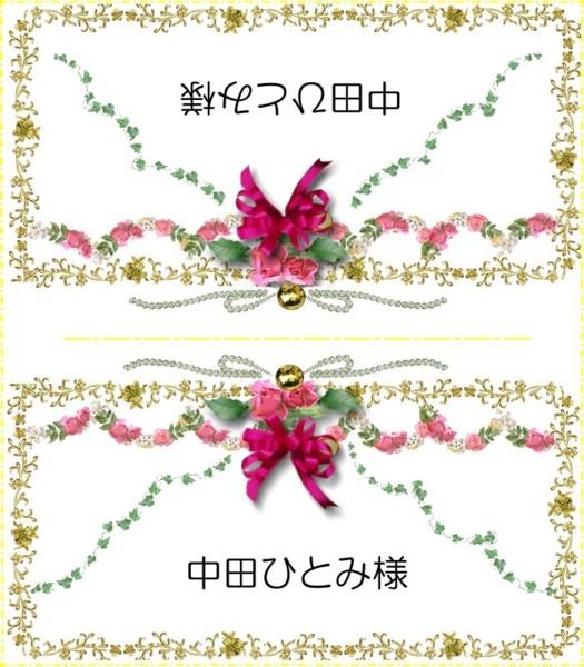 f:id:retoto:20130131204229j:image