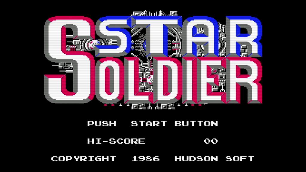 スターソルジャーを攻略する! 隠れキャラ編 - Retro Game Fun