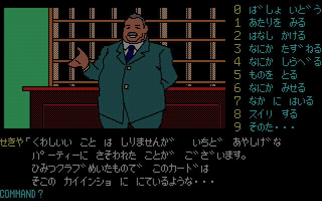 第2章 軽井沢ヴィラホテル