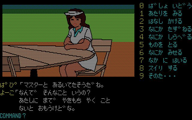 第4章 洋子