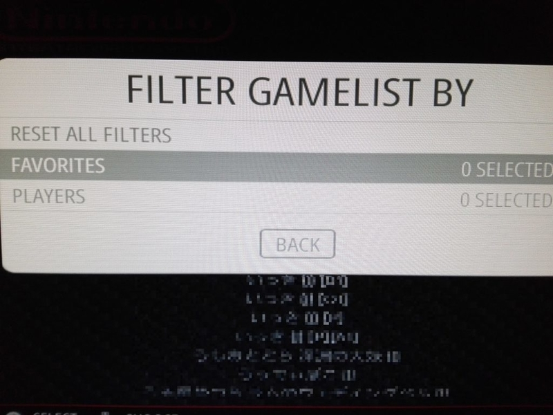 Retropie_Favorites_Filter2