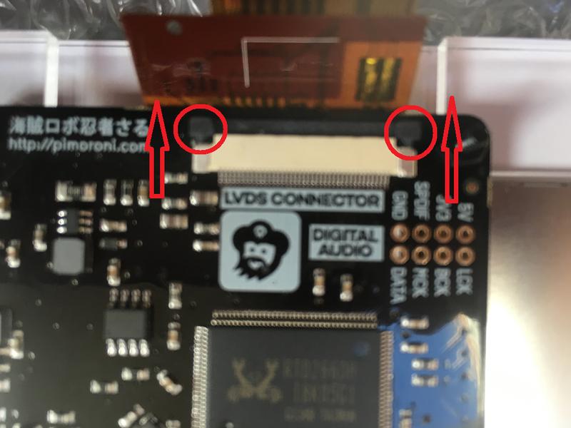 LCDとコントローラーの接続