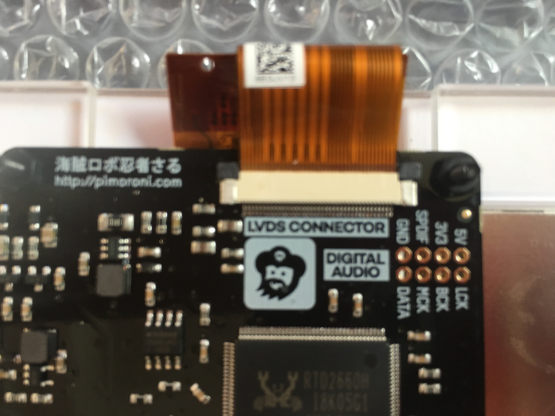 LCDとコントローラーを接続