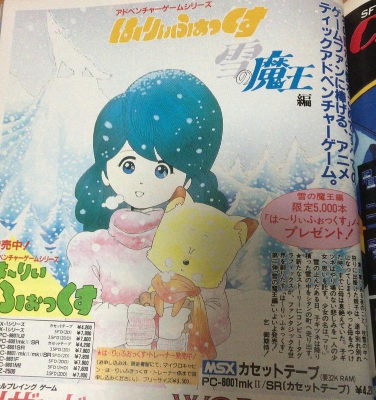 Z07_雑誌広告1