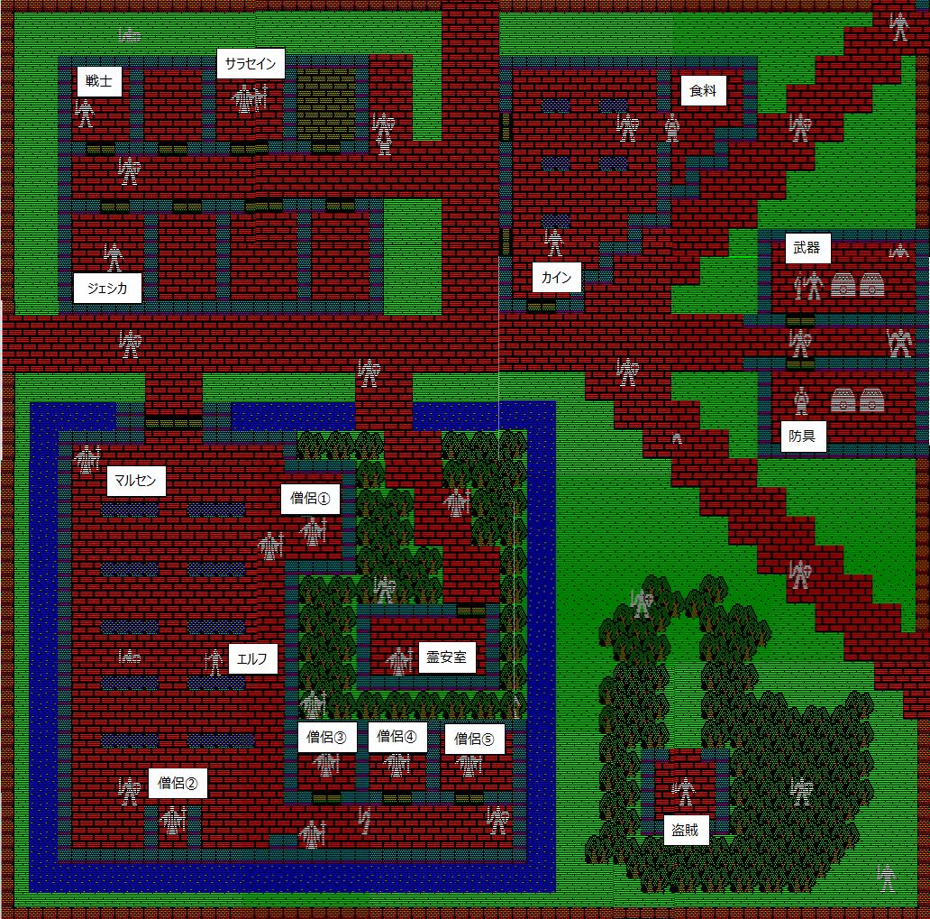 夢幻の心臓Ⅱ:宗教都市ダルアン