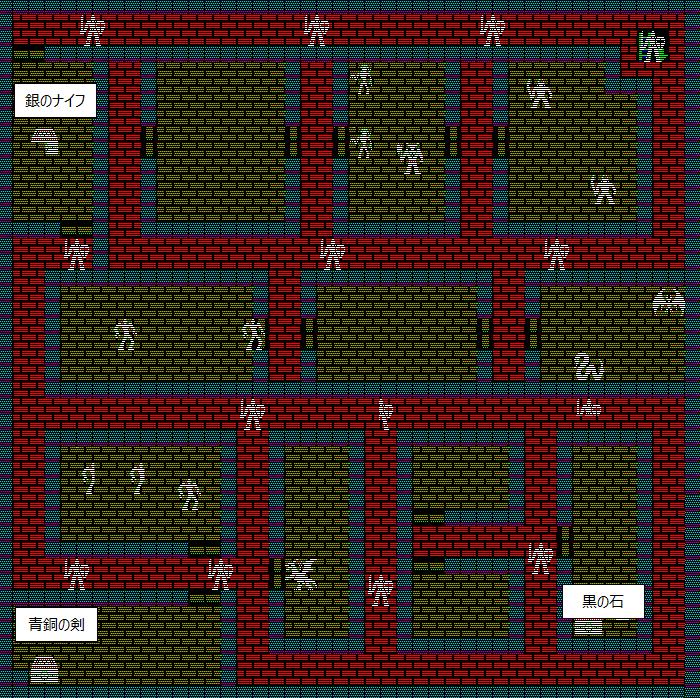 夢幻の心臓Ⅱ:赤き塔6F