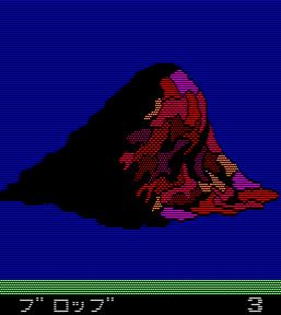 夢幻の心臓Ⅱ:ブロッブ