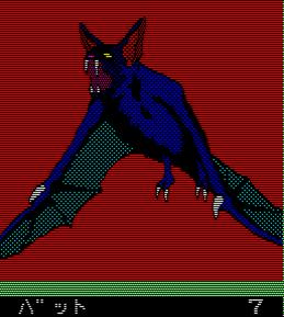 夢幻の心臓Ⅱ:バット