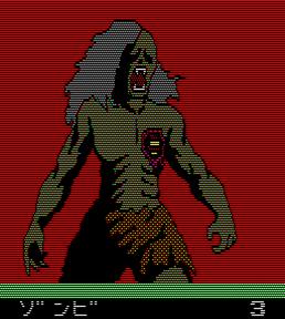夢幻の心臓Ⅱ:ゾンビ