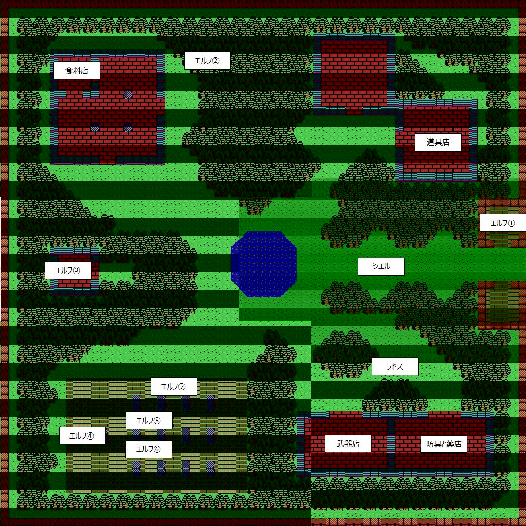 夢幻の心臓Ⅱ:エルフの村