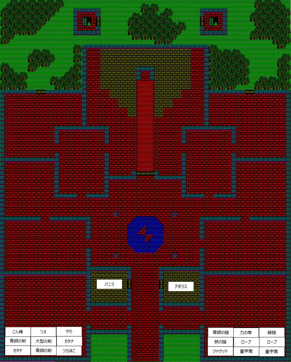 夢幻の心臓Ⅱ:トロール城1Fのマップ