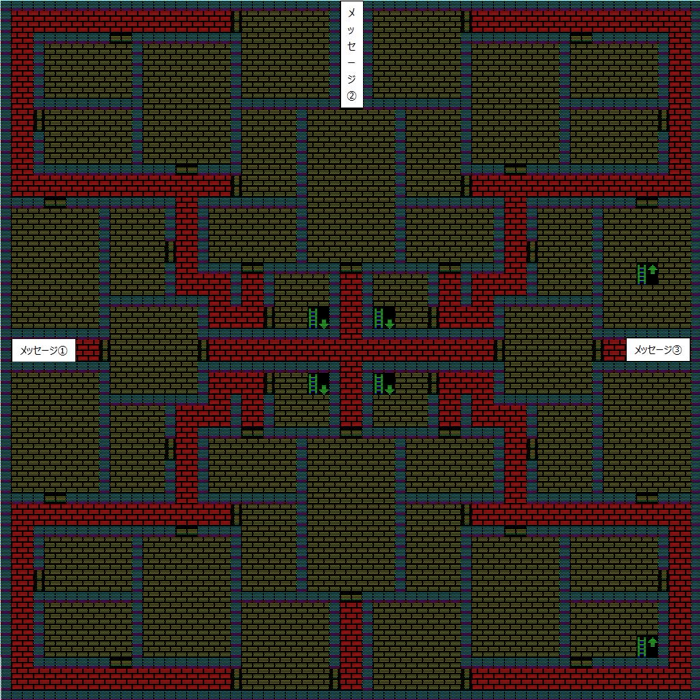 夢幻の心臓Ⅱ:さまよえる塔2F